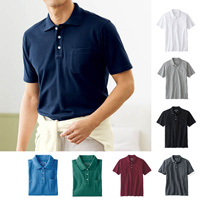 [Cecile] 100% Cotton Polo Shirt (Short-Sleeved) / 2018 Winter New Item, Men's King Size Collection