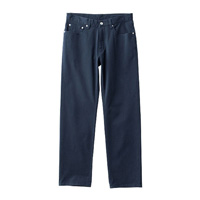 [Cecile] Stretch Twill Pants, Navy / 2018 Winter New Item, Men's King Size Collection