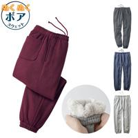 [Cecile] Fleece-Lined Sweatshirt Jogging Pants / Winter 2018 New Item, Men's Large Size