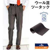 [Cecile] Wool-Blend Slacks (Two-Tuck) Brown / 2018 Winter New Item, Men's King Size Collection