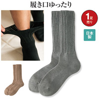 [Cecile] Crew Socks, Pile / Winter 2018 New Item, Men's Large Size