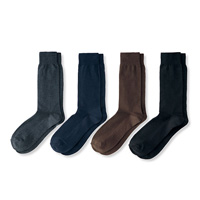 [Cecile] Smart Heat Pique Socks, 2-Pair Set / 2018 Winter New Item, Men's King Size Collection