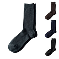 [Cecile] Smart Heat Rib Socks, 2-Pair Set / 2018 Winter New Item, Men's King Size Collection