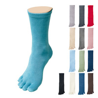 [Cecile] 5-Toe Socks, Medium Thick, 3-Pair Set / 2018 Winter New Item, Men's King Size Collection