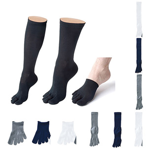 [Cecile] Thin 5-Toe Socks, 5-Pair Set / New Arrival Spring Summer 2020, Mens, Large Sizes