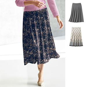[cecile] Easy Waist Tuck Skirt / New Arrival Spring 2020, Mrs