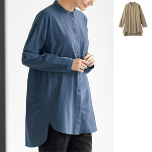 cecile shirt tunic/New winter 2020 item, Mrs.