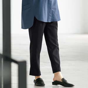 cecile tapered pants/New winter 2020 item, Mrs.