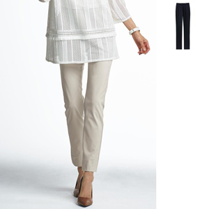 cecile tunic pants/New winter 2020 item, Mrs.