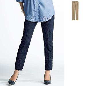 cecile jacquard tunic pants/New winter 2020 item, Mrs.