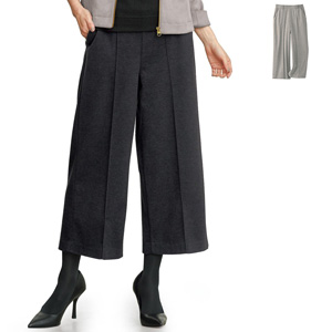 cecile wool like wide cropped pants/New winter 2020 item, Mrs.