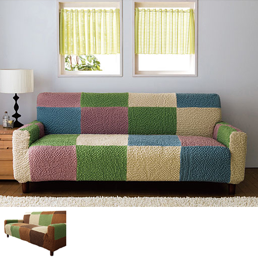 Cecile Color Block Perfect Fit Sofa Cover Spring 2017 New Item