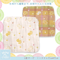 Think-B Mini Towel (1) 6-Layer Gauze, Chick Pattern [Made In Japan] [Home Goods]