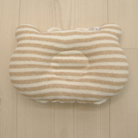 Think-B Nursing Pillow, Organic [Made In Japan] [Home Goods]