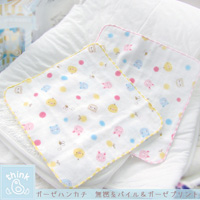 Think-B Handkerchief (2) Untwisted Pile & Gauze Print Animal Land Series [Made In Japan][Home Goods]