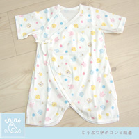 Think-B Romper Underclothes, Circular Rib, Animal Land Series [Made In Japan] [Home Goods]