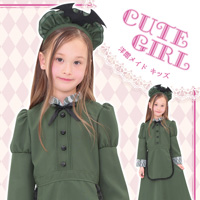 HW Western-Style Maid for Kids / Cosplay Item, Costume