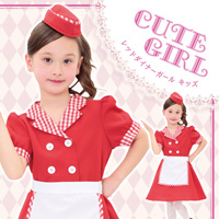 HW Red Diner Girl for Kids / Cosplay Item, Costume