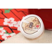 Kotolabo Transparent Gold Leaf Solid Perfume, Sandalwood / Kyoto Cosmetics