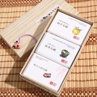 Kotolabo Soap 3-Type Gift Box Set (Yuzu, Matcha, Cherry Blossom) / Beauty, Skincare, Kyoto Cosmetics