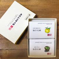 Kotolabo Soap 2-Type Gift Box Set  (Yuzu, Matcha) / Beauty, Skincare, Kyoto Cosmetics
