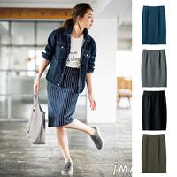 [IMAGE] Tight-Skirt / 2018 Winter Lineup, Ladies