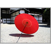Plain umbrella 2.2 Shaku