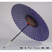 Silk parasol (Umbrella for dancing) 1.4 Shaku