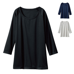[cecile] Inner T-Shirt / New Arrival Spring 2020, Ladies