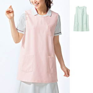 [cecile] Apron / New Arrival Spring 2020, Ladies