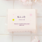 Cherry Blossom Petal Soap / Cold Process