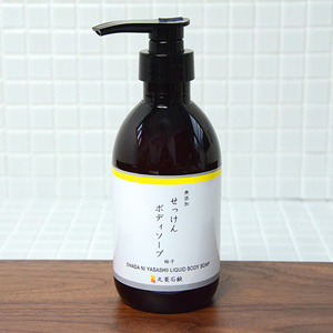Yuzu Body Soap / Additive-Free Body Soap