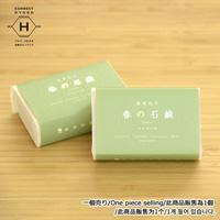 Spring Soap