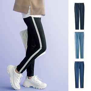 [GeeRA] Side Line Denim Pants / New Arrival Spring 2020, Ladies
