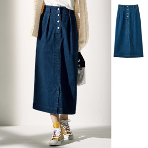 [GeeRA] Stretch Denim Long Skirt / New Arrival Spring 2020, Ladies