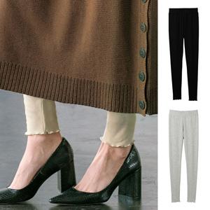 [Ranan] Frilled Bottom Rib Knit Leggings / 2020 Spring Lineup, Ladies