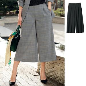 [Ranan] Washable! Clean Gaucho Pants / 2020 Spring Lineup, Ladies
