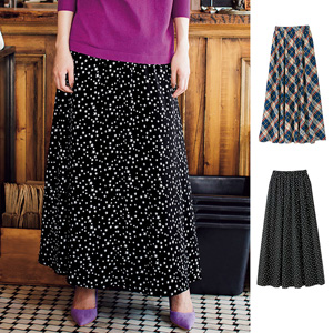 [Ranan] Print Long Flare Skirt / 2020 Spring Lineup, Ladies