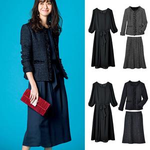 [Ranan] Long Dress 3-Item Ladies' Suit Set / 2020 Spring Lineup, Ladies