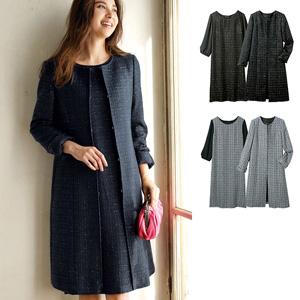 [Ranan] Coat Elegant Two-Piece Suit / 2020 Spring Lineup, Ladies