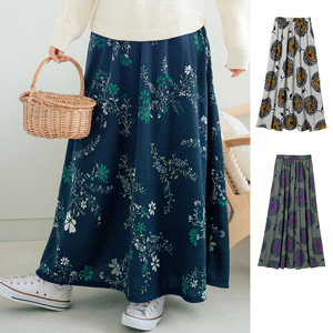 [Ranan] Brushed Knit Sewn Maxi Skirt / New Arrival Spring 2020, Ladies