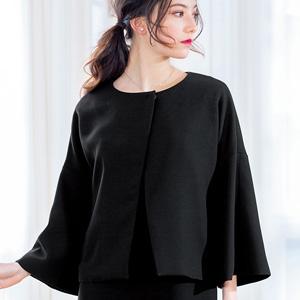 [Ranan] Washable! Loose Bell Sleeves Jacket / 2020 Spring Lineup, Ladies