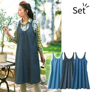 [Belluna] Dungaree Dress Apron 3-Color Set / 2020 Spring Lineup, Inner