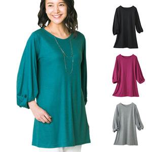 [Belluna] Twisted Sleeve Pullover / 2020 Spring Lineup, Inner