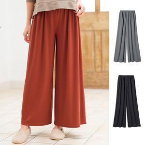 [Belluna] Comfort! Home Wide Pants / New Arrival Spring 2020, Inner