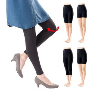 [Belluna] You can choose the length! Leggings 100% Cotton / 2020 Spring Lineup, Inner
