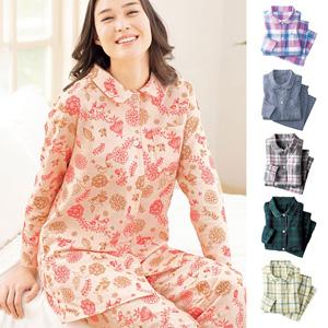 [Belluna] Cotton 100% Soft Shirt Pajama / 2020 Spring Lineup, Inner