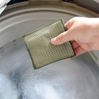 [Belluna] Iodine Washing Tub Cleaner  / 2018 Fall & Winter Lineup, Interior