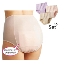 [Belluna] Extra-Absorbent Extra-Secure Panties, 3-Color Pack / 2018 Fall & Winter Lineup, Interior