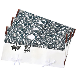 [Belluna] Obi Tatou Paper (Wrapping Paper) 3 Units/ New Spring Collection 2019
